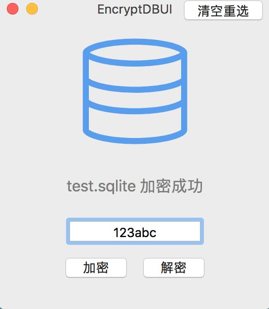应用程序界面